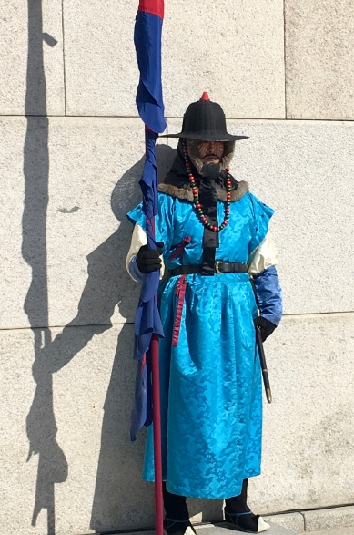 Soldier Guarding the Palace Gate